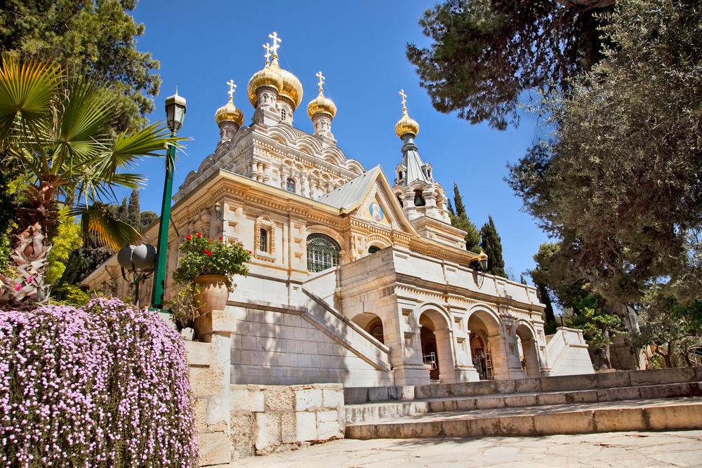 hram marije magdalene