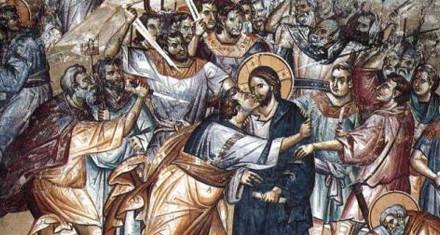 kako je Isus Hrist izdat