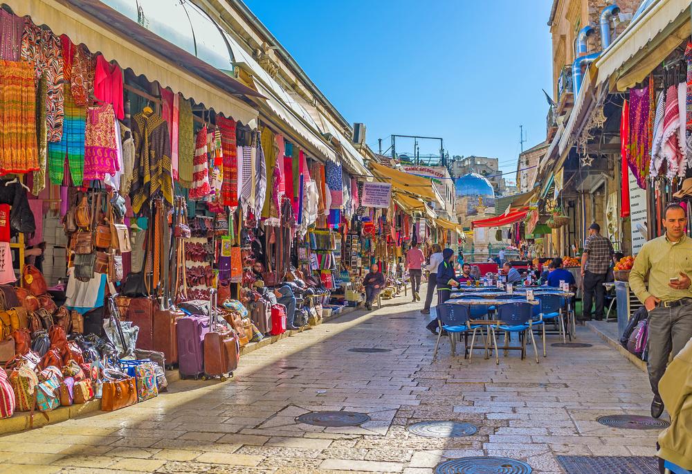 kupovina u jerusalimu